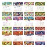 Calendar решетка на 2017 год с абстрактным восточным орнаментом Стоковая Фотография RF