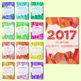 Calendar решетка на 2017 год с абстрактным полигональным орнаментом Стоковые Фото