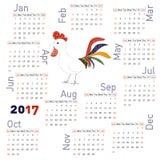 Calendar 2017 с изображением петуха, символом детей s 2017 на китайском календаре Стоковое фото RF