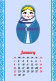 Calendar с, который гнездят куклами 2017 Орнамент Matryoshka различный русский национальный иллюстрация штока