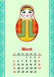 Calendar с, который гнездят куклами 2017 Орнамент Matryoshka различный русский национальный иллюстрация вектора