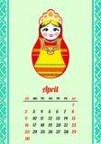 Calendar с, который гнездят куклами 2017 Орнамент Matryoshka различный русский национальный Стоковая Фотография RF