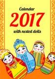 Calendar с, который гнездят куклами 2017 Орнамент Matryoshka различный русский национальный Конструкция также вектор иллюстрации  Стоковое Изображение RF