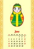 Calendar с, который гнездят куклами 2017 Орнамент Matryoshka различный русский национальный Конструкция июнь также вектор иллюстр Стоковое Изображение