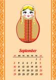 Calendar с, который гнездят куклами 2017 сентябрь Орнамент Matryoshka различный русский национальный иллюстрация штока