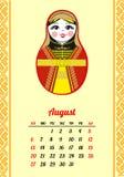 Calendar с, который гнездят куклами 2017 Matryoshka -го орнамент в августе различный русский национальный Конструкция также векто иллюстрация штока