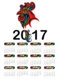 Calendar с петухом символ 2017 Стоковые Фотографии RF