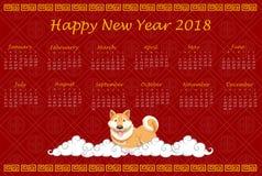 Calendar шаблон на год 2018 с милой собакой Стоковые Изображения