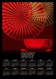 Calendar шаблон 2017 с чаем чашки кофе и декоративным ele иллюстрация вектора