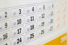 Calendar. Fragment of an blank loose-leaf calendar Royalty Free Stock Photos