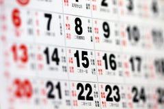 Calendar. A close-up shot Stock Photography