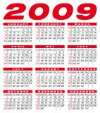 Calendar 2009. Calendar for 2009. Numbers within a grid vector illustration