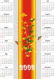 Calendar 2009. Illustrated calendar of 2009 years royalty free illustration
