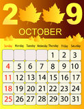 Calendar 2009. Calendars, New Year 2009, October, yellow leaves vector illustration