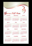 Calendar for 2009. Beautiful calendar for 2009 with twelve month Stock Image