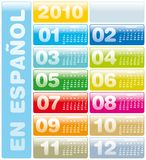 Calendar 2010 en Spanish. Colorful Calendar for year 2010 in vector format. In Spanish Royalty Free Stock Photography