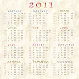 Calendar 2011 Stock Photography