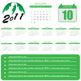 Calendar 2011. Calendar for 2011 with special design Royalty Free Stock Photography