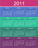 Calendar 2011 russian Royalty Free Stock Photos
