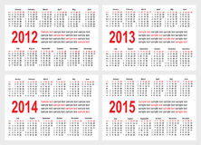 Calendar 2012-1215 year. Set of 2012 2013 1214 1215 year, Calendar grid pocket vector Royalty Free Stock Images
