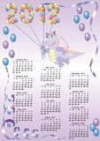 Calendar 2012  with cartoon dragon and balloons Stock Image