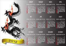 Calendar 2012 with Chinese Black Dragon Stock Photos