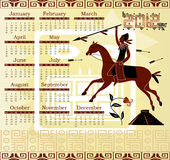 Calendar 2012 in mayan style with horseman. Vector of Calendar 2012 in mayan style with horseman Royalty Free Stock Photos