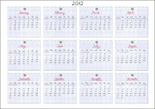 Calendar 2012. Notepad sheets. Calendar for year 2012 with each month drawn on checked notepad sheets. Vector illustration Stock Image