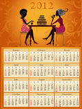 Calendar 2012 tea and cake Royalty Free Stock Image