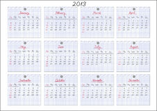 Calendar 2013. Notepad sheets. Calendar for year 2013 with each month drawn on checked notepad sheets. Vector illustration royalty free illustration
