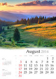 2014 Calendar. August. Royalty Free Stock Photo