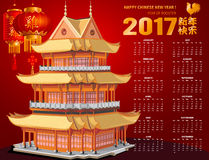 Calendar for 2017 on the background of the Chinese Palace in vector form. The year of the fire rooster is an inscription in Chinese. Chinese Palace on a red Stock Image
