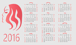 Calendar 2016 for beauty salons. Vector Stock Photos