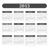 2015 Calendar. Black&white style royalty free illustration