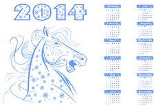 Calendar for 2014 . Royalty Free Stock Images