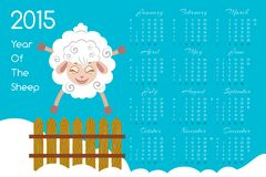 2015 Calendar With Cartoon Sheep. 2015 Year Of The Sheep.  Calendar With Cartoon Sheep. Vector illustration Stock Images