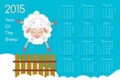2015 Calendar With Cartoon Sheep Stock Images