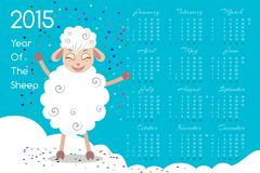 2015 Calendar With Cartoon Sheep. 2015 Year Of The Sheep.  Calendar With Cartoon Sheep. Vector illustration Stock Photos