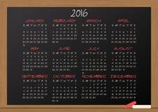 2016 calendar chalkboard Stock Images