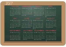 2017 calendar chalkboard. Illustration of chalkboard with 2017 calendar stock illustration