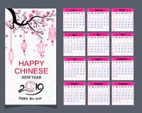 Calendar 2019 Chinese calendar for happy New Year 2019 year of the pig. Calendar 2019 Chinese calendar for happy New Year 2019 year of the pig vector illustration