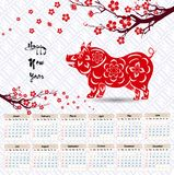 Calendar 2019 Chinese calendar for happy New Year 2019 year of the pig. Calendar 2019 Chinese calendar for happy New Year 2019 year of the pig stock illustration