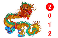 Calendar Chinese dragon. Calendar year. Since, 2012 the Chinese dragon, mythical creatures Stock Image