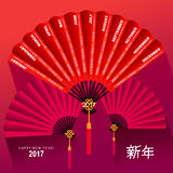 Calendar 2017 chinese fan on red background. Lettering hieroglyphs translate: Happy New Year. Vector illustration Stock Photos