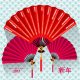 Calendar 2017 chinese fan on wave background. Lettering hieroglyphs translate: Happy New Year. Vector illustration Royalty Free Stock Photos