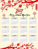 Calendar 2019 Chinese calendar for happy New Year 2019 year of the pig. Calendar 2019 Chinese calendar for happy New Year 2019 year of the pig royalty free illustration