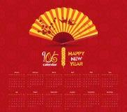 Calendar 2016 Chinese New Year celebration.  Stock Photos