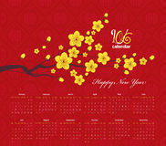 Calendar 2016 Chinese New Year Cherry Blossom.  Royalty Free Stock Photography