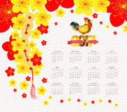 Calendar 2017 Chinese new year cherry Blossom.  royalty free illustration