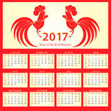 Calendar 2017. Chinese New Year of the Fire Rooster.  Stock Image